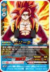Img_card_z2