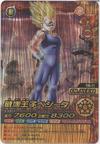 Gundam_strike2002img394x56812162732